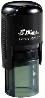 "Shiny R-542 Self-Inking Stamp (1 5/8"" dia)"